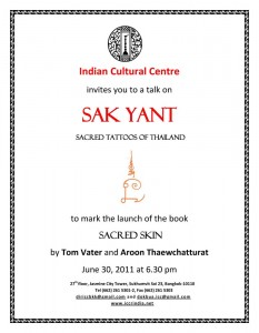 invitation30-june-2011-sacred-skin-lo-res