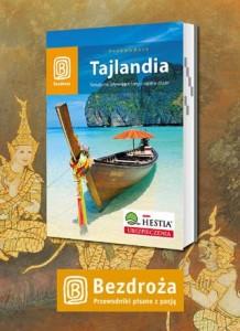 tajlandia_swiatynie_targi_3754071