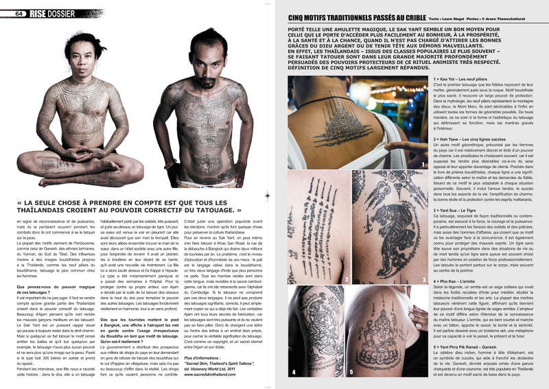 Rise Tattoo Magazine #31 - Sample